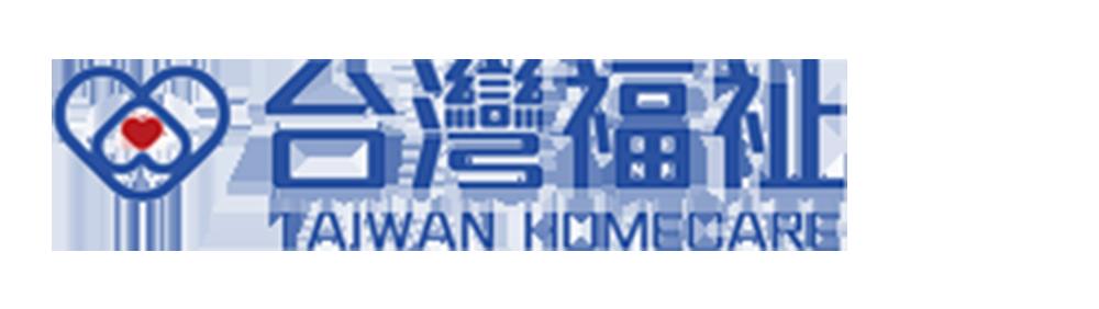 台灣福祉科技有限公司
